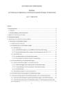 Richtlinien zur F�rderung von Ma�nahmen zur Nutzung erneuerbarer Energien im W�rmemarkt